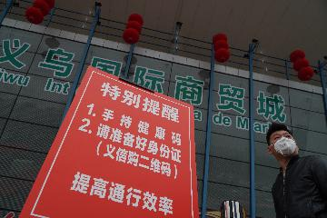 "Across China: Bustling ""Worlds Supermarket"" returns as epidemic eases"