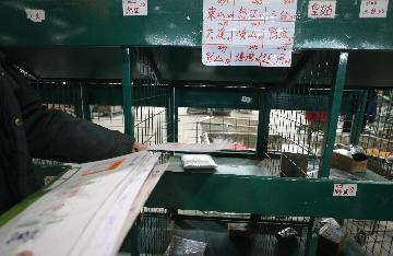 Chinas postal industry shrinks in Jan.-Feb.