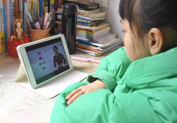 Online learning at home raises concerns over myopia risk: survey