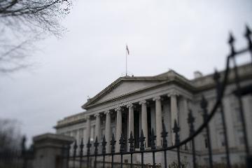 美財長警告比特幣風險
