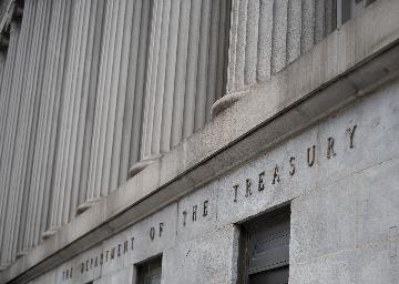 美財長呼籲設定全球最低企業稅率