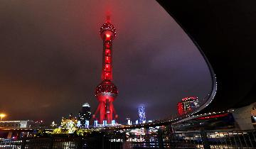 China to unveil new financial reform measures