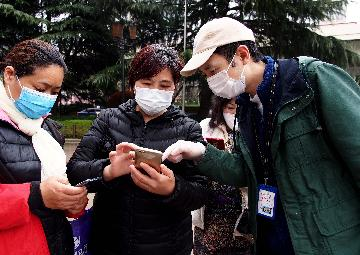 Online sightseeing trendy among would-be tourists amid epidemic