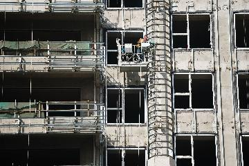 2020中國房地產500強揭曉 行業集中開始加速