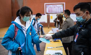 China issues guideline for wearing masks effectively amid COVID-19 epidemic