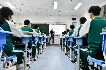Ministry moves to ensure pay raise for teachers