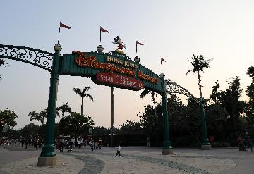 HK Disneyland prepares for reopening amid improving epidemic situation