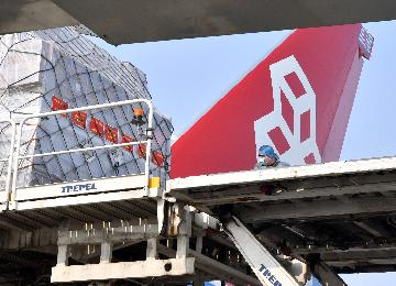 Central Chinas hub airport starts e-freight pilot project