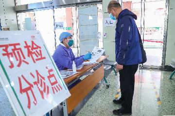 Beijing demands nucleic acid testing for all fever clinic patients