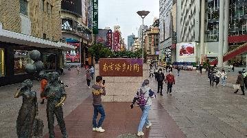 上海自貿試驗區離岸轉手買賣產業服務中心啟動運作