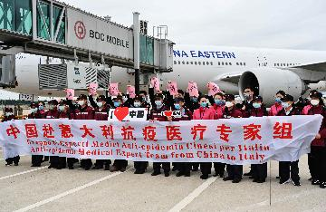 China sends 302 charter flights for intl anti-epidemic work