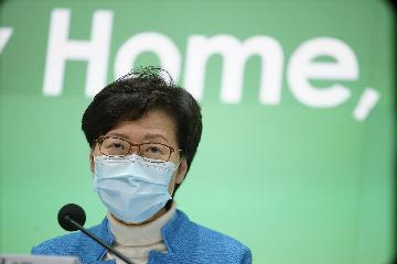 HKSAR chief executive reiterates zero tolerance of quarantine breaches