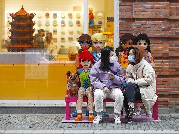 中國首個樂高樂園在四川開建