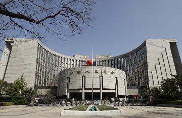 Chinas central bank pledges stronger counter-cyclical measures