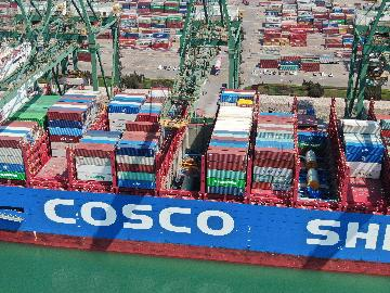 Tianjin container freight index down 0.23 pct