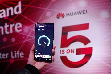 Banning Huawei may lead to significant impact on UK economy: report