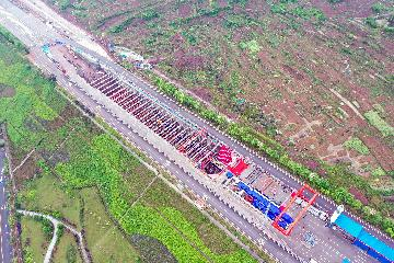 交通运输部:232个重大交通项目工程全部复工达产
