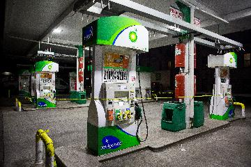 财经观察:供应端变化有望加速改善原油市场供需失衡