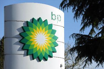 英国石油公司计划全球裁员近万人