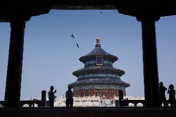 """北京國有經濟""""十四五""""發展規劃出爐 2025年市管國企利潤總額將達1500億元"""