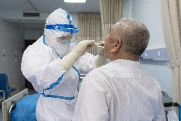 Chinese mainland reports 4 new confirmed COVID-19 cases