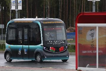 中白工業園打造白俄羅斯首個無人車試驗區