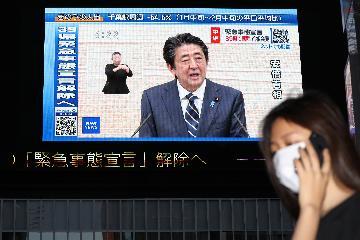 日本39個縣解除緊急狀態