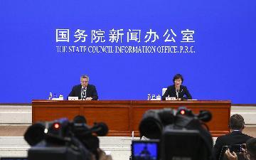 中国商务部:多措并举全力稳住外贸外资基本盘