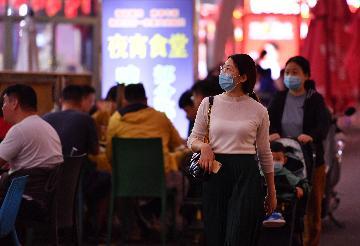 Chinas economy bouncing back from coronavirus pandemic: expert