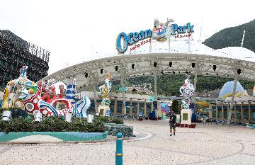 香港特区立法会通过提案 海洋公园获逾54亿港元拨款