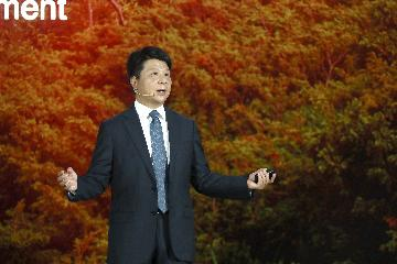 Huawei opposes U.S. trade restrictions, tries to seek a solution