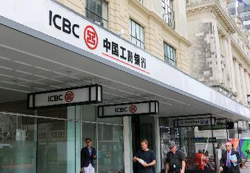 二季度末中国商业银行不良贷款率升至1.94%