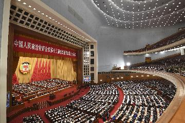 Advisory: Schedules for NPC, CPPCC annual sessions on May 22