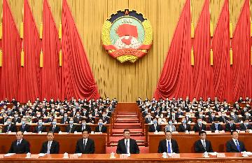 Chinas top political advisory body opens annual session