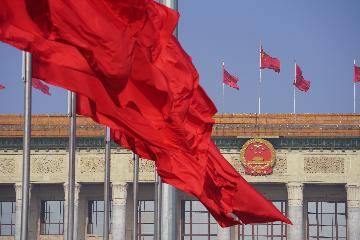 China informs U.S. to close its Consulate General in Chengdu