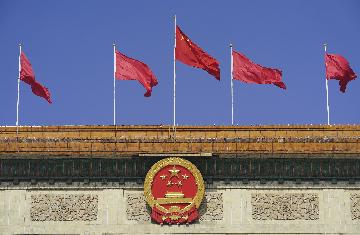 China to issue 1-trillion-yuan government bonds for COVID-19 control
