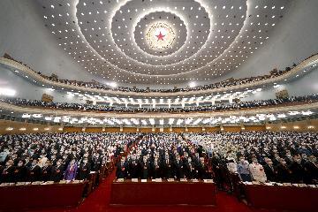 全国人民代表大会财政经济委员会依法开展2020年计划、预算审查工作