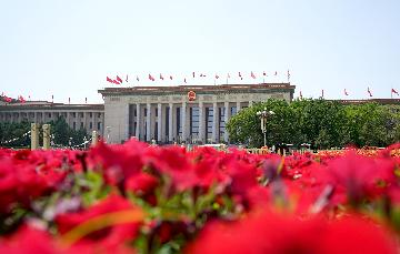 "Chinese provinces begin ""two sessions"" meetings"