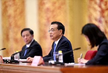 (两会·总理记者会)李克强:希望并相信今年如期签署RCEP承诺不会落空