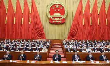 (两会·要闻)中国民法典诞生!