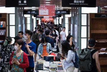 Taiwan economy sluggish for five months