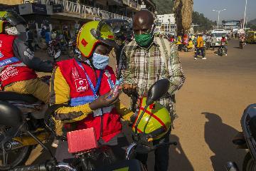 胡必亮:加强三方面合作 减轻疫情对非洲经济冲击