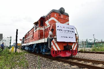 Xinjiangs Alataw Pass handles over half China-Europe rail-freight in H1