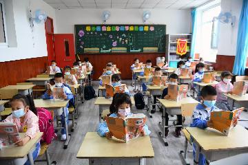 北京市教委:中小学各年级停止到校 高校学生停止返校