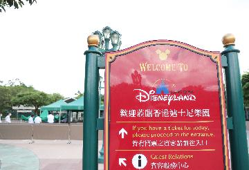 Hong Kong Disneyland reopens after five-month closure over COVID-19