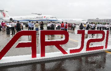 Chinas ARJ21 aircraft delivered to major domestic airlines