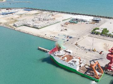 China adjusts administrative regulations on Hainan FTZ