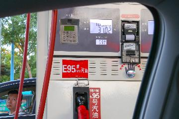 China hikes gasoline, diesel retail prices