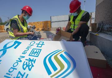 中国经济简讯:中国5G基站建设呈现东部与中西部协调发展格局