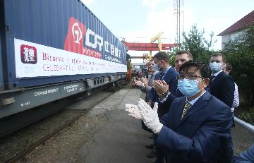 First container train from Chinas Wuhan arrives in Kiev